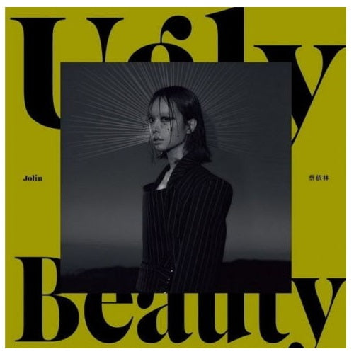 (蔡依林 Jolin Tsai) Ugly Beauty 2018 Taiwan Special CD 怪美珍藏版