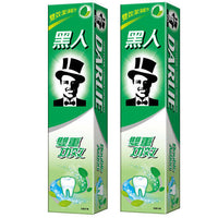 DARLIE Double Action Toothpaste Two Mint Powers 250g Jumbo Size 黑人牙膏