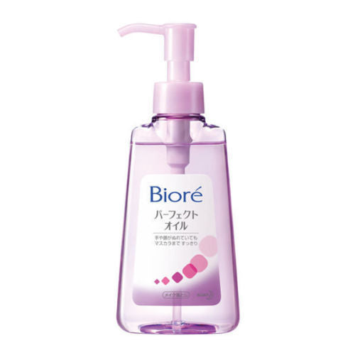 KAO BIORE Makeup Perfect Remover Cleansing Oil 深層卸妝油 150ml