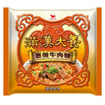(12 PACKS) Taiwan Uni-President Chili Beef Instant Noodles 統一滿漢大餐蔥燒牛肉麵 12包