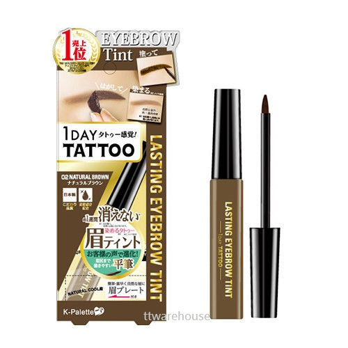 K-Palette Japan 1 Day Tattoo Lasting Eyebrow Tint (last for 1 week) Brown