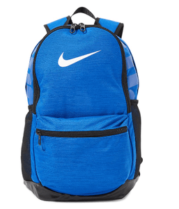Nike Back to School Brasilia Training Backpack