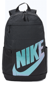 Nike Back to School Elemental 2.0 Backpack