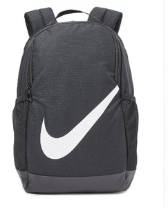 Nike Back to School Kids Brasilia Backpack