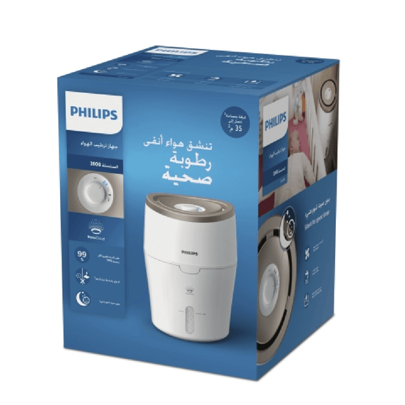 Philips Avent Electronics Philips Avent Air Humidifier 2000 Le