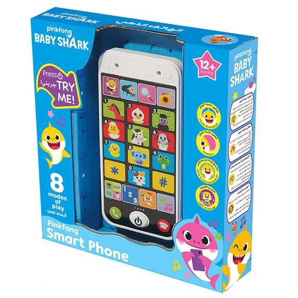 Pinkfong Toys Pinkfong Baby Shark - Smart Phone Battery Operated