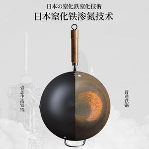 Japanese Vintage uncoated naturally Non-stick wok