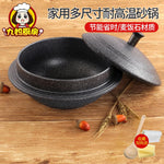 South Korea Maifan stone pot casserole cooker bibimbap pot cooks on fire and gas cooker