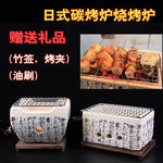 Japanese barbecue charcoal stove, alcohol stove, tea stove, text oven, and carbon oven