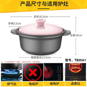 Imdividual Claypot for rice, soup heat-resistant suitable for gas and ceramic stove