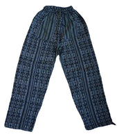 Woven Boho Pants Size XL | Hippie Pants | Tribal Pants with Pockets | Black Beige Womens Pants
