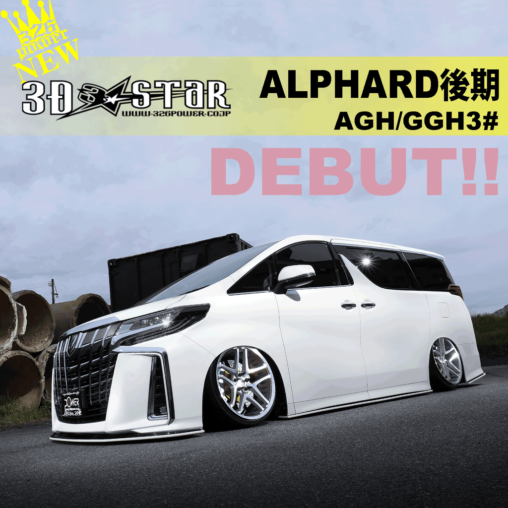 326POWER 3D☆STAR Toyota Alphard Kouki Lip Kit