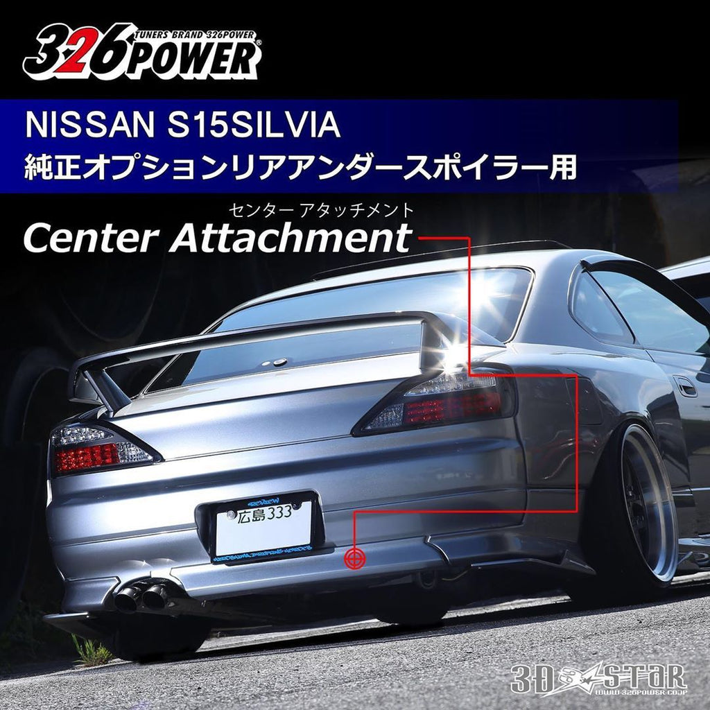 326POWER Nissan S15 Rear Bumper Panel/Centre Attachment