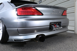 326POWER 3D☆STAR Nissan S15 Rear Under Spoiler