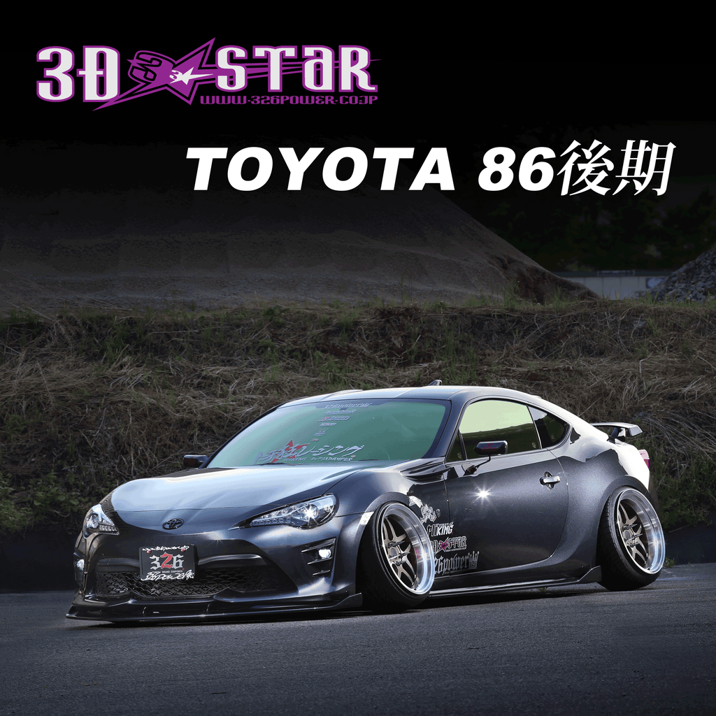 326POWER 3D☆STAR Lip Kit for Toyota 86 (Kouki model)