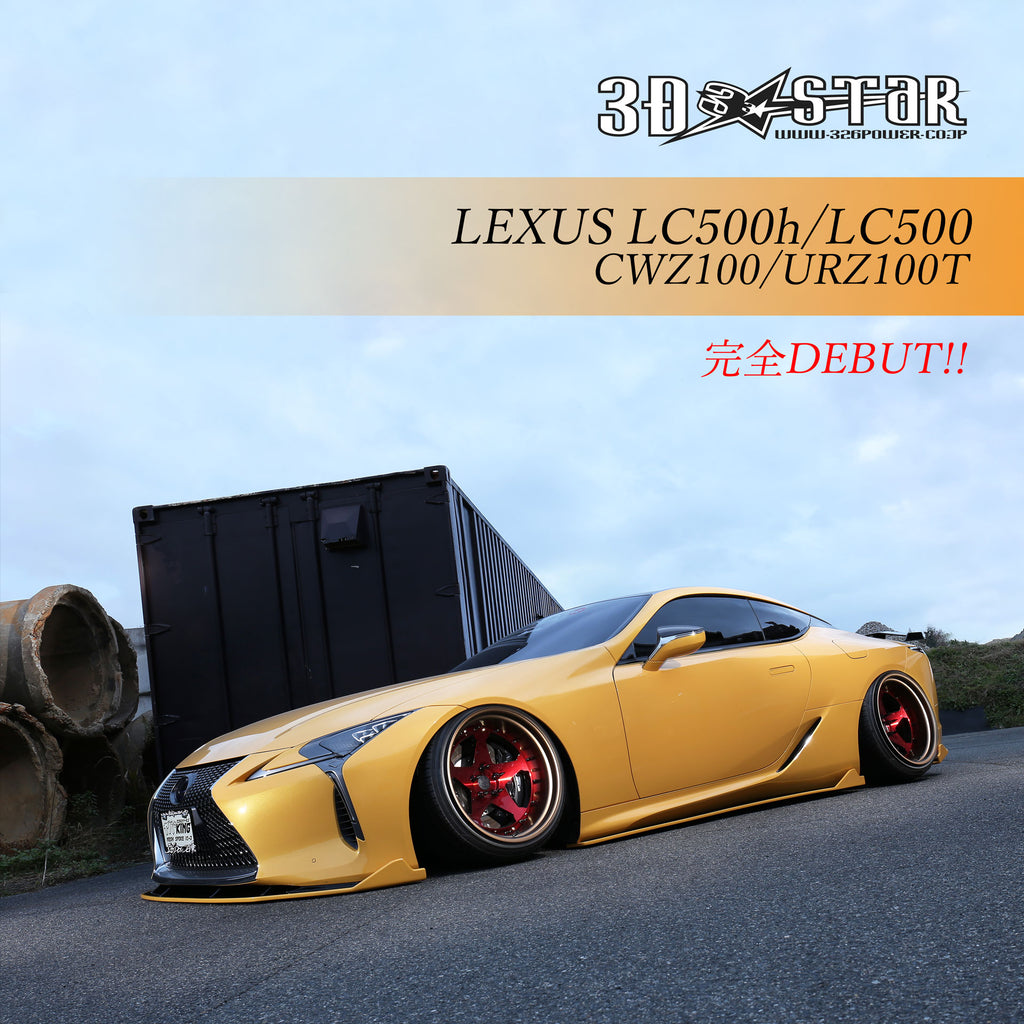 326POWER 3D☆STAR Lexus LC500H/500 F Sports Aero Kit