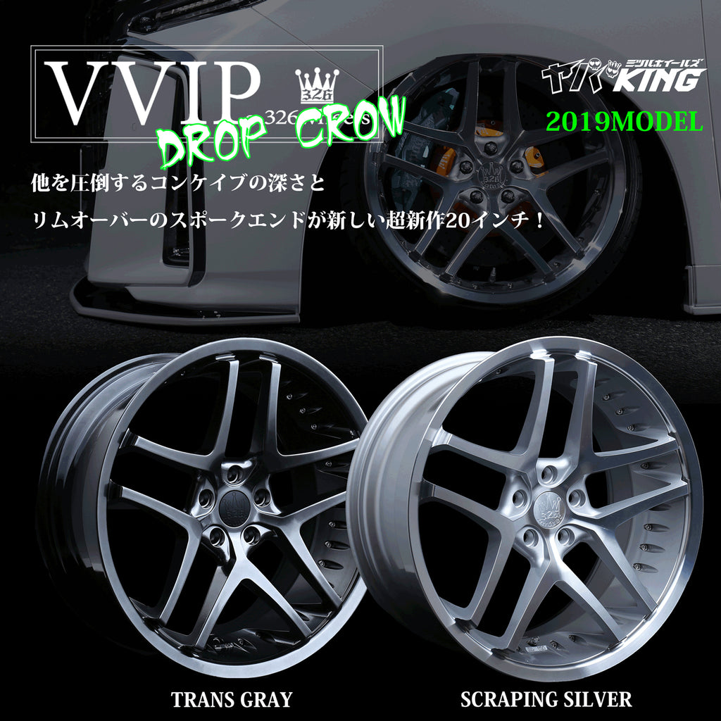 326POWER Yabaking VVIP Wheels