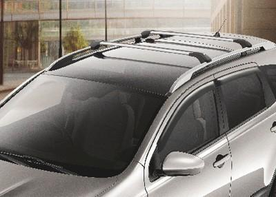 Nissan Qashqai+2 (JJ10E) Cross Bars for Roof Railing, Aluminium 2008-2013