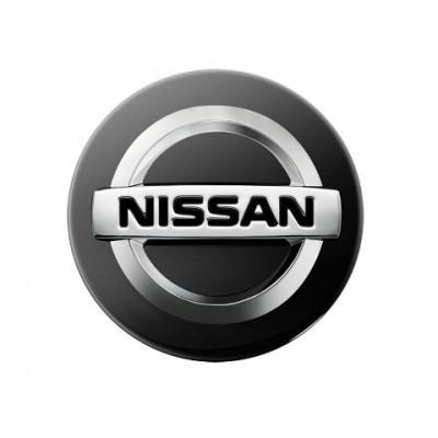 Nissan Black (Z11) Centre Cap, Alloy Wheel