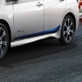 Nissan LEAF (ZE1E) Door Sill Moulding Strips, Blue