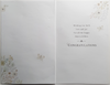 Wedding Card - 'To Have & To Hold'