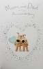 Anniversary Card - Mum & Dad / Cute Dog Couple Surrounded By Silver Hearts