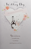 Wedding Card - Champagne & Letter inside Decorated Heart (Custom Banner)