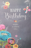 Birthday Card - General / Birthdays Are All About Wishes... & Floral Corner