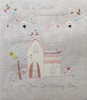 Christening Card - Granddaughter / A Cute Pink House With A Garden