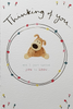 Thinking Of You Card - Cute Dog Teddy Sitting in Ring of Flowers