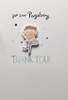 Wedding Card - For Our Pageboy