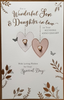 Anniversary Card - Son & Daughter-In-Law / Two Hanging Hearts With Heart Pearls