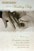 Wedding Card - Godson / Wife's And Husband's Hands & A Wedding Ring