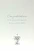 Communion Card - Congratulations On This Proud And Happy Day