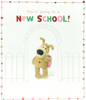 First Day Of School Card - A School's Gate & A Cute Dog (Girl)
