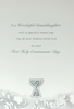 Communion Card - To A Wonderful Granddaughter