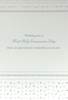 Communion Card - On Your First Communion (Boy)