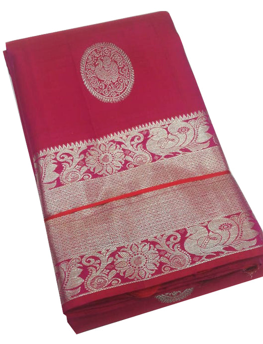 Bridal Pink Kanchipuram Silk Saree