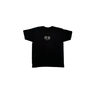 Chinese Character T-Shirt Black/Silver