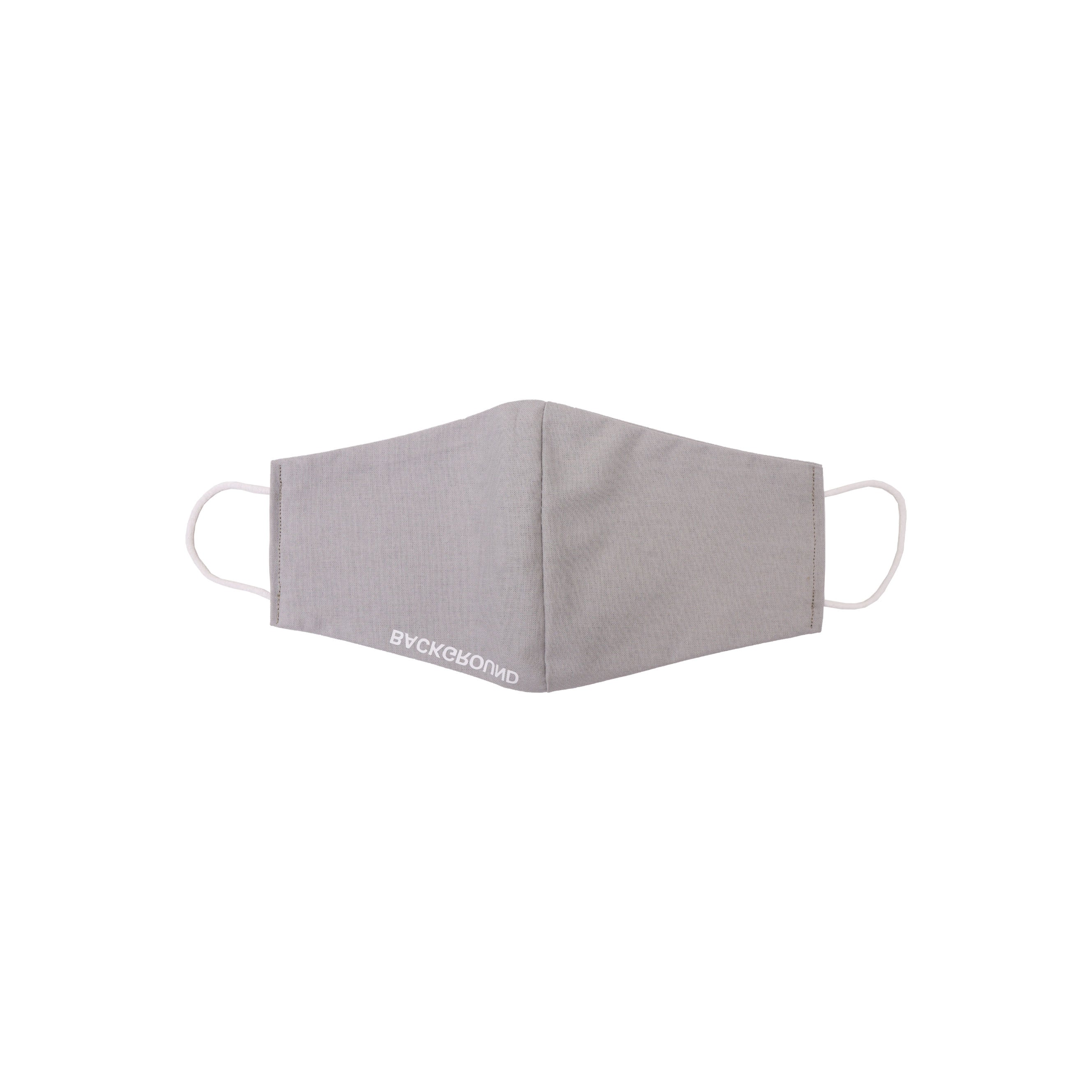 Reversible Face Mask Grey