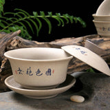 Chinese Hand Painted Ceramic Tea Cups And Saucers