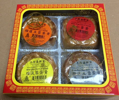 Moon Cake Collections