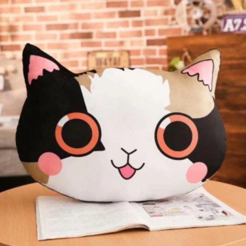 Cartoon Cat Face Cushions