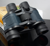 Image of Night Vision Binoculars l Best Long Range Binoculars