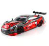 Image of RC Racing Car | Remote Control GTR/Lexus Championship