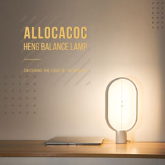 Modern Heng Balance Lamp Magnetic Float LED Indoor Light