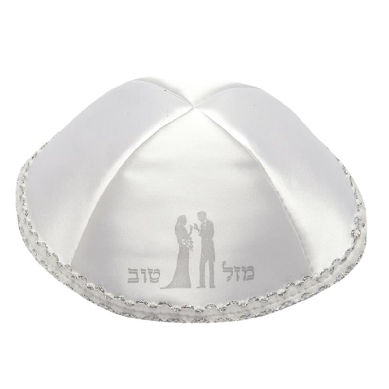 White Satin Yarmulkah with Bride and Groom