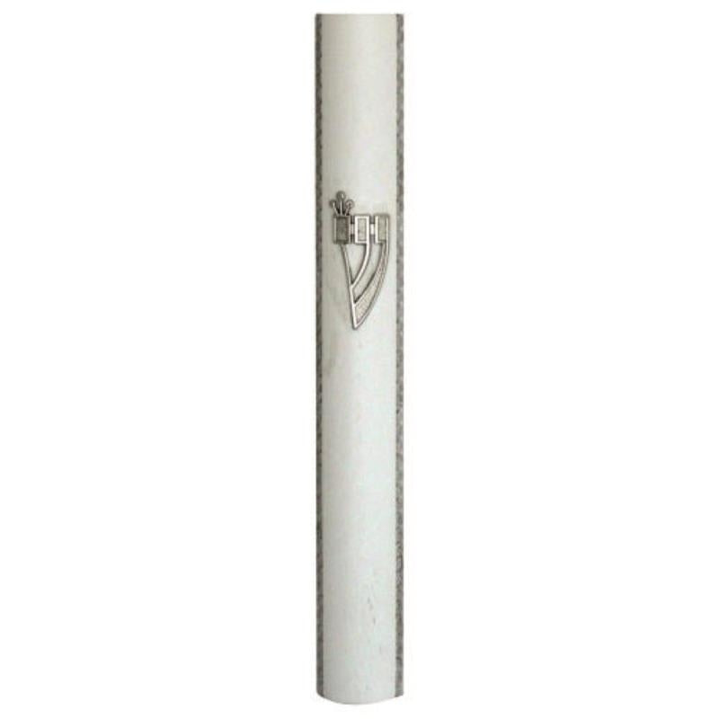 Wooden Mezuzah with Back 12cm- White with Double Chain Design