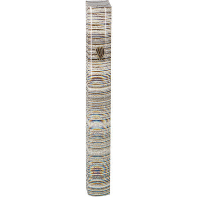 Aluminium Mezuzah 12cm- 3D Painted Gray Stripes