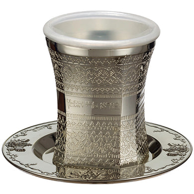 METAL KIDDUSH CUP